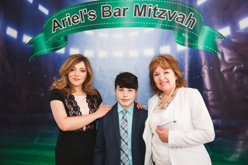 Ariel's Awesome Bar Mitzvah