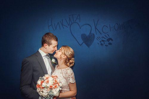 A Wonderful Valentine's Day Wedding!