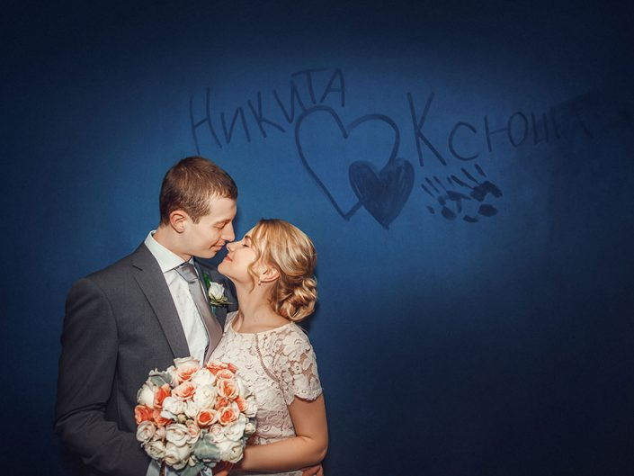 A Wonderful Valentine's Day Wedding!